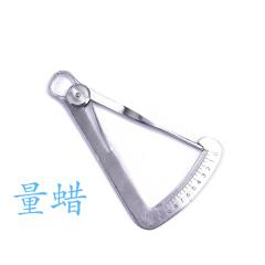 牙科技工卡尺 技工用厚度表 量金卡尺 量蜡卡尺 牙科材料 量蜡