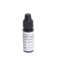贺利氏 格鲁玛粘结剂 通用型3ml