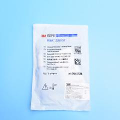 3M 光固化复合树脂