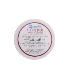 上海齿科红白打样膏