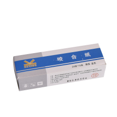 牙科咬合纸 蓝色红色咬合纸 通用咬合纸 齿科材料 普通厚型蓝色 200张/盒