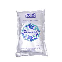 牙科超硬石膏模型石膏MG超硬石膏超强硬度超高精度一箱广东包邮