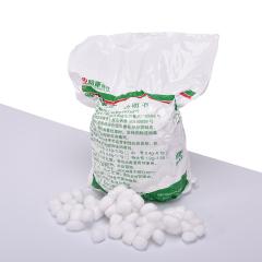 牙科脱脂棉球 真空包装 检查卫生棉球一次性外科消毒 清洁 止创 250g